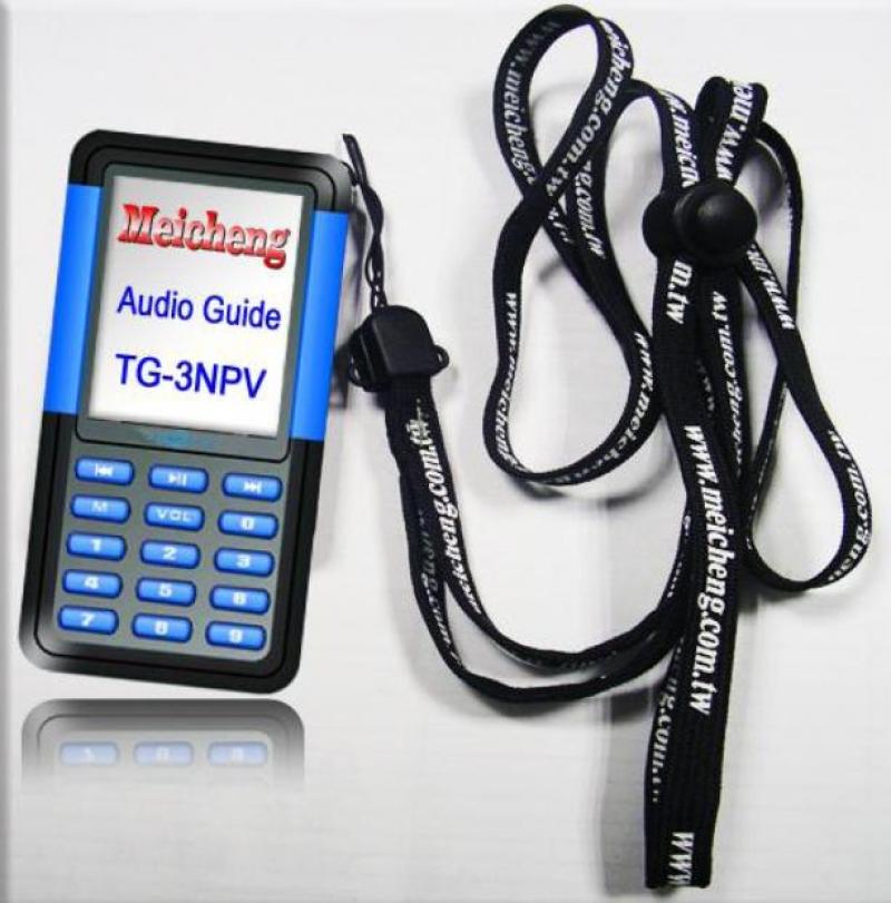自助式語音導覽播放機TG-3