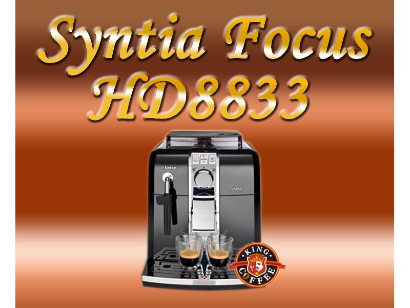 【全自動咖啡機 限時搶購價】HD8833 Syntia Focus全自動咖啡機 即將下架