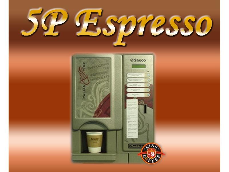 【Saeco咖啡機、短期租借】競選總部短期租賃專案 物料用多少算多少 絕對划算