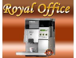 【全自動咖啡機租賃、保證全新】Saeco Royal Office超大容量義式全自動咖啡機