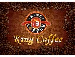 【嚴選100%阿拉比卡咖啡豆】羅馬帝國 Roman Empire 義式綜合咖啡豆 嚴選肯亞