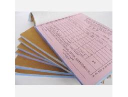 複寫聯單、可適用各種彩券、優待券、入場券、折價券等單色聯單使用