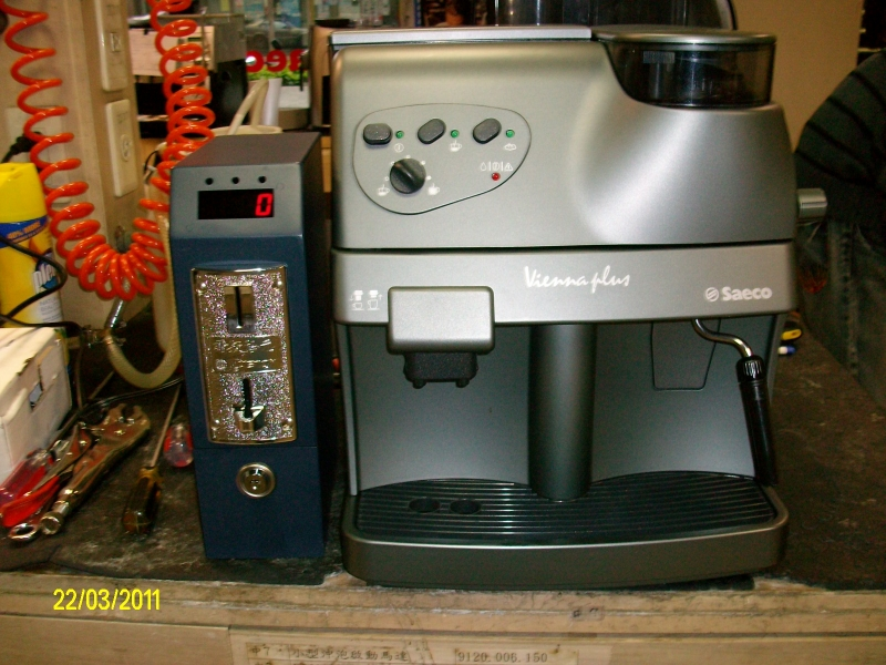投幣式咖啡機