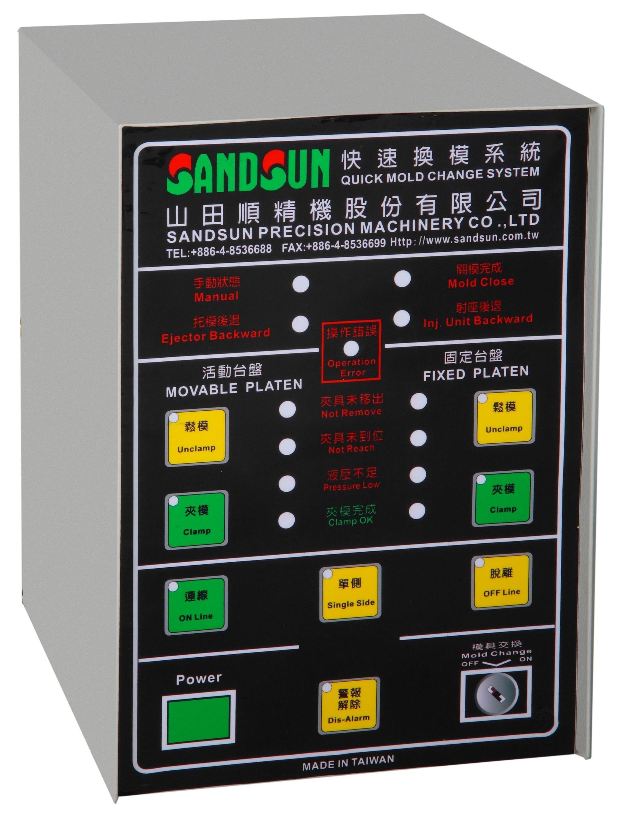IC電控箱