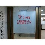外語學習中心,翻譯,國高中數位教材。不動產買賣服務。