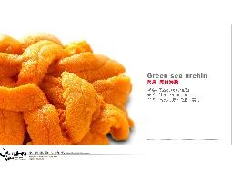 【水汕海物】菊島空運 日式料理的最愛 馬糞海膽 處理品。