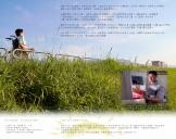 台灣身心障礙人福利促進協會