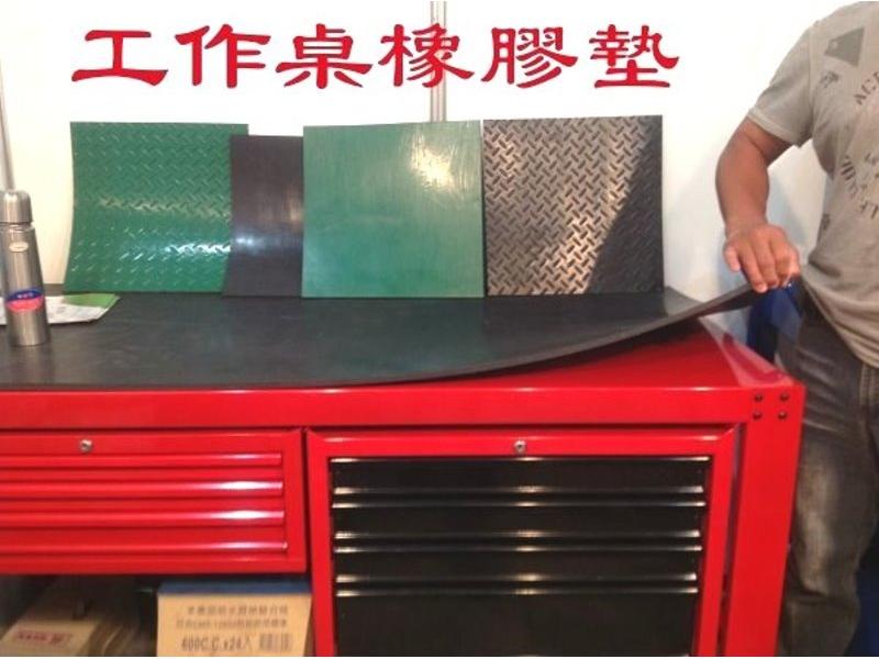 辦公傢俱墊.美工切割墊.測試桌墊.組裝桌墊.模具架墊.料架