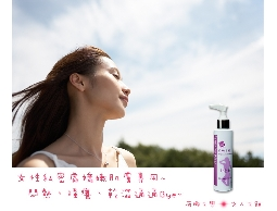 荷娜之戀 舒密乳 全新外包裝 女性私密肌膚清潔與保養專用沐浴