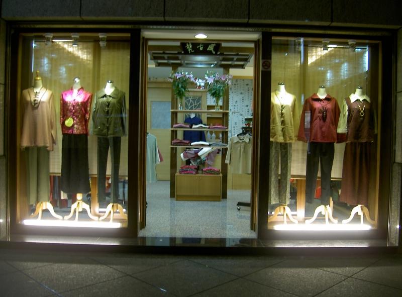 梵古風總店:台北市延平北路一段134號