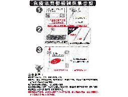 大腸癌篩檢試劑>下消化系統腸胃道潛血反應定量法...