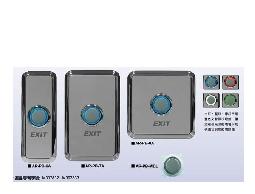 門禁系統 : SOYAL 四色燈光觸控式開門按鈕