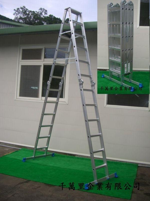 挑高A字梯(12尺、14尺、16尺)