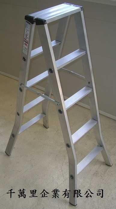 A字梯(寬踏板)