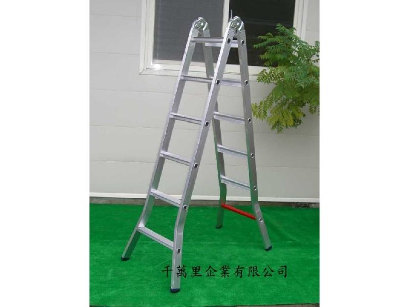 折合鋁梯(寬踏板)、關節梯、折梯、直馬梯--鋁梯
