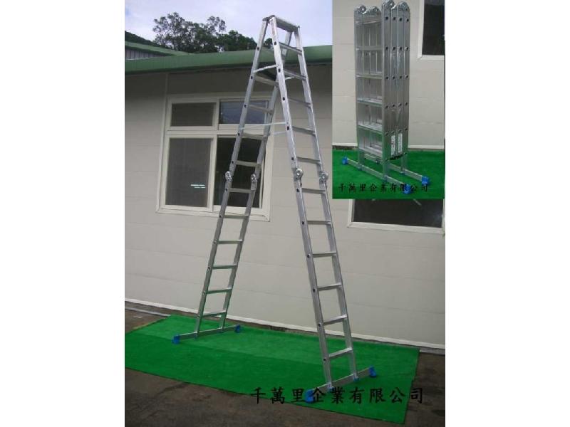 挑高A字梯-12尺A字梯、14尺A字梯、16尺A字梯--鋁梯