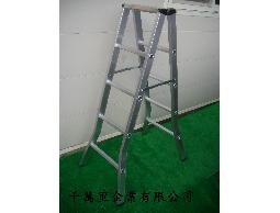 A字梯、馬椅、馬椅梯--鋁梯