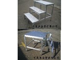 訂製鋁梯、特殊梯、倉儲梯--鋁梯