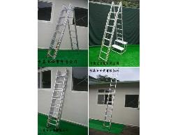 伸縮鋁梯(全能型)、全能梯、全能鋁梯--鋁梯