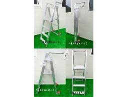 工作梯、工程用A字梯--鋁梯