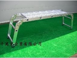 工作平台梯、無塵室踏台、無塵室平台梯--鋁梯