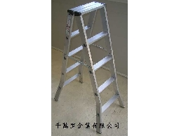 A字梯(寬踏板)、馬椅梯、擴孔式A字梯--鋁梯