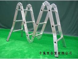 折合鋁梯(六關節)、多功能折合鋁梯、折梯、關節梯--鋁梯