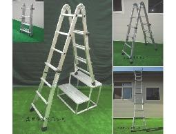伸縮折梯(可調式)、萬用梯、可調梯--鋁梯