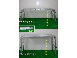 工作平台梯(可調式)、工作平台梯、平台鋁梯--鋁梯