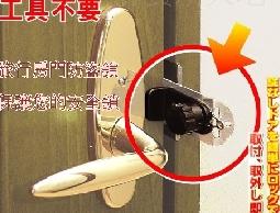 日本進口*攜帶式房門鎖防盜鎖防盜器安全鎖*居家租屋外出國旅遊