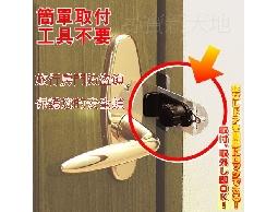 [日本進口]攜帶式房門鎖防盜鎖安全鎖*居家租屋出外出國旅遊