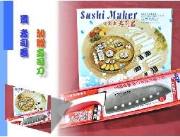 五合一壽司器模型*居家廚房媽媽日本料理食品點心零食.省錢衛生