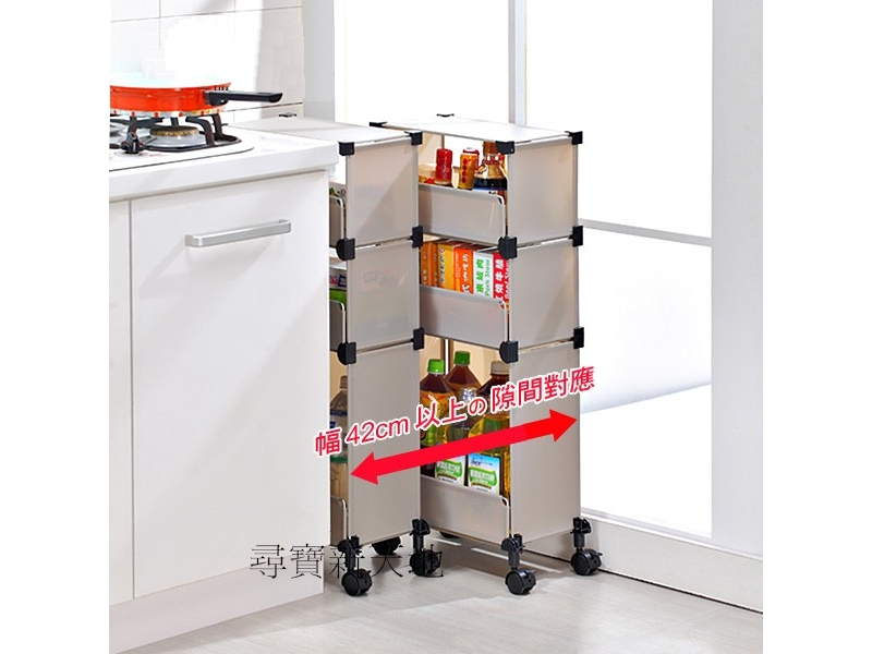 A47魔術組合式-20.5cm三層隙間收納架置物架2入.居家廚房衛浴電冰箱洗衣機旁