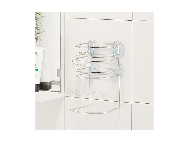 B33*白鐵不銹鋼浴室用品經典心型吹風機收納架~居家美髮業髮型設計師