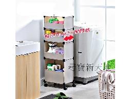 A46居家廚房衛浴-27.5cm四層隙間洗衣機電冰箱旁收納架置物架.沙拉油清潔用品淡定整齊