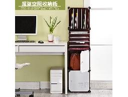 A34彩色方塊12格.書報架公文架雜誌櫃雜誌架收納架.居家辦公室整齊