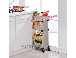 A48魔術組合式-20.5cm三層隙間收納架置物架1入.居家廚房衛浴電冰箱洗衣機旁