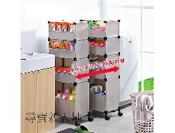 A45魔術組合式-27.5cm四層隙間收納架置物架2入.居家廚房衛浴電冰箱洗衣機旁