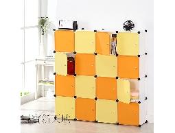 A51蜜黃橘-16格附門*更衣間衣物架衣物箱.衣物櫃收納架置物架.置物箱收藏箱鞋架