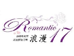 專業浪漫婚禮攝影,專業婚禮記錄,浪漫婚禮攝影婚禮記錄