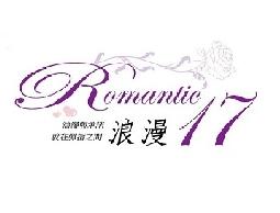 浪漫婚禮攝影,浪漫故事尊榮婚紗攝影,浪漫故事尊榮婚禮記錄