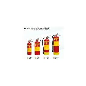 消防器材(2)