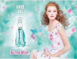 美容 化妝品 香水 批發