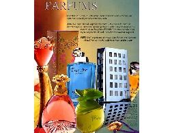 香水 保養品 彩妝 美妝 化妝品 禮品 百貨 進出口 批發