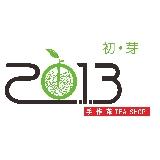 2013 初芽 手作茶-飲料
