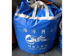 饌海興業-海流錨,電浮標專業製造商