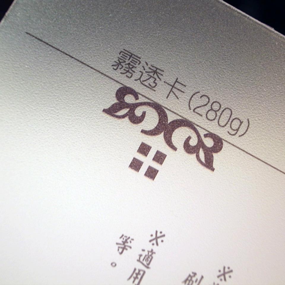 塑膠卡印刷色調會呈現出半透明的效果。
