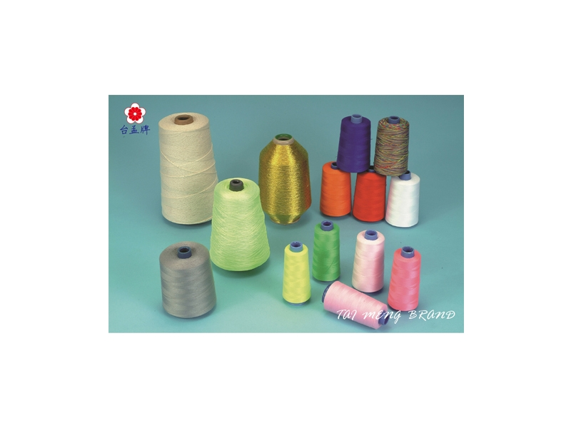 台孟企業有限公司-SP線、車縫線、手縫線、縫紉線、平車線、拼布線等,台灣專業大量製造與批發