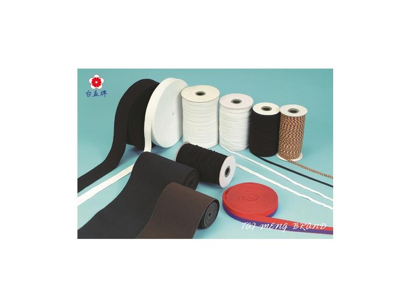 台孟企業有限公司-圓扁鬆緊帶、黏扣帶、特殊造型帶、金銀蔥鬆緊帶、五色鬆緊帶、走馬帶、高速帶