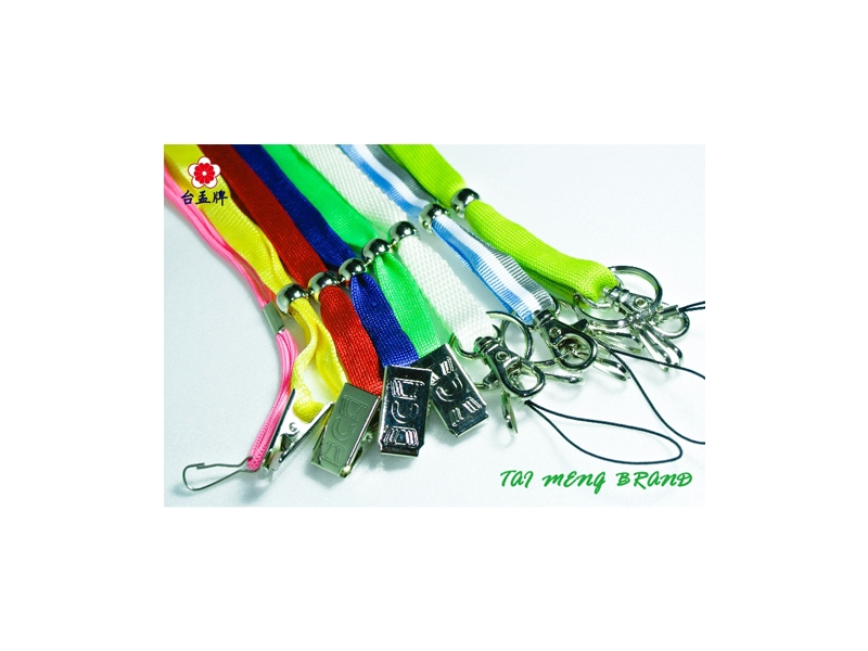 台孟企業有限公司-識別證帶、手機帶、口哨帶等,台灣專業大量製造與批發,客製化訂做